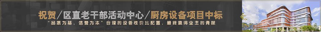南宁中天金鼎酒店设备有限公司