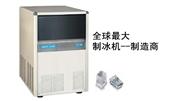 南宁厨房设备推荐-BL 5 系列制冰机(方冰)