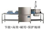 南宁厨房设备推荐-HOBART通道式洗碗机CC/CN系列