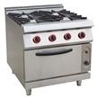 南宁厨房设备推荐-燃气多头炉